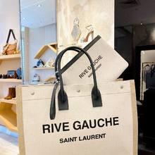 Été chic..   Cabas 995€ Pochette 395€  #saintlaurent #summer2021 #parenthesebordeaux #parentheseaddict #shoppingaddict #shoponline