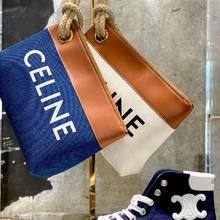 Week-end avec Celine …  Tennis Celine 490€ Pochette Celine 510€  #shoppingday #celineaddict #parenthesebordeaux #parentheseaddict